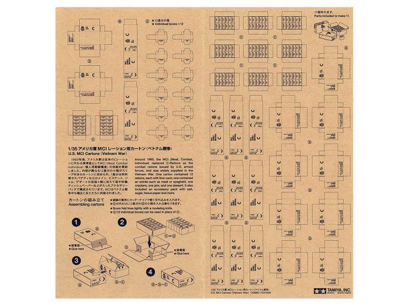 タミヤ[TAM12685]1/35 アメリカ軍MCIレーション用カートン(ベトナム戦争)